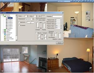Окна системы видеонаблюдения ВидеоГарант